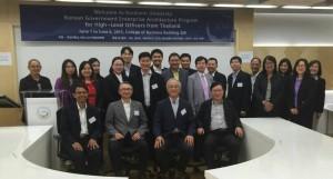 นักศึกษาหลักสูตร Enterprise Architecture for Executives เข้ารับการฝึกอบรมและดูงาน ณ มหาวิทยาลัยคุกมิน ประเทศเกาหลี