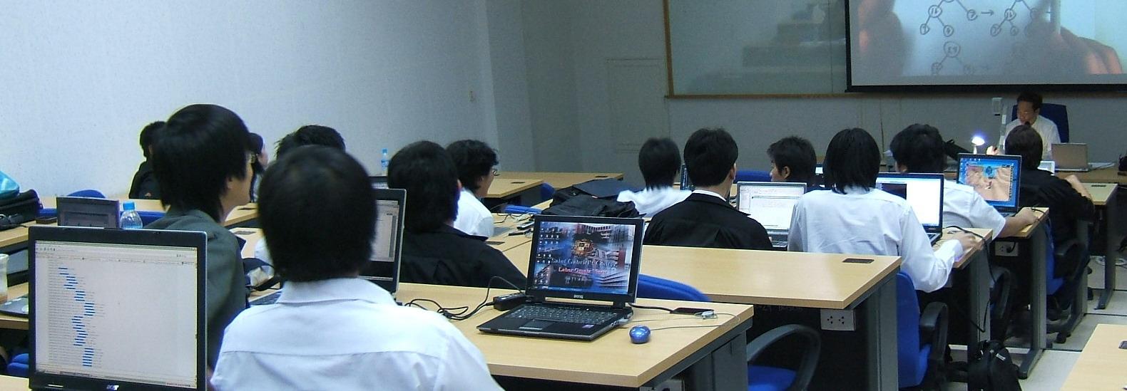 """รับสมัครคัดเลือกบุคคลเข้าเป็นอาจารย์ สังกัดภาควิชาวิศวกรรมคอมพิวเตอร์ """"สาขาวิศวกรรมซอฟต์แวร์และความรู้"""""""
