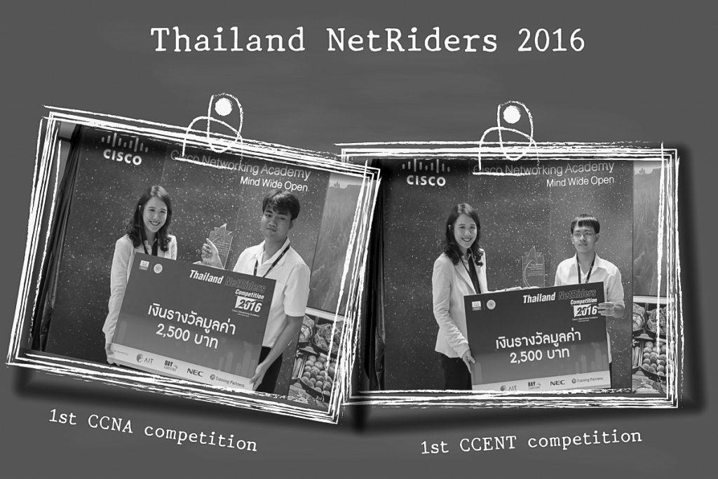 นิสิตวิศวกรรมคอมพิวเตอร์ คว้ารางวัลที่ 1 CCNA competition และ CCENT competition จากการแข่งขันรายการ Thailand NetRiders 2016
