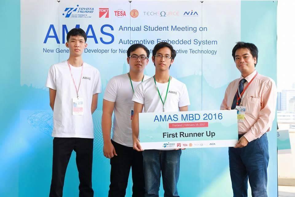 """""""KuAcar"""" คว้าอันดับ2 การแข่งขันรถจำลองไร้คนขับ AMAS MBD 2016"""