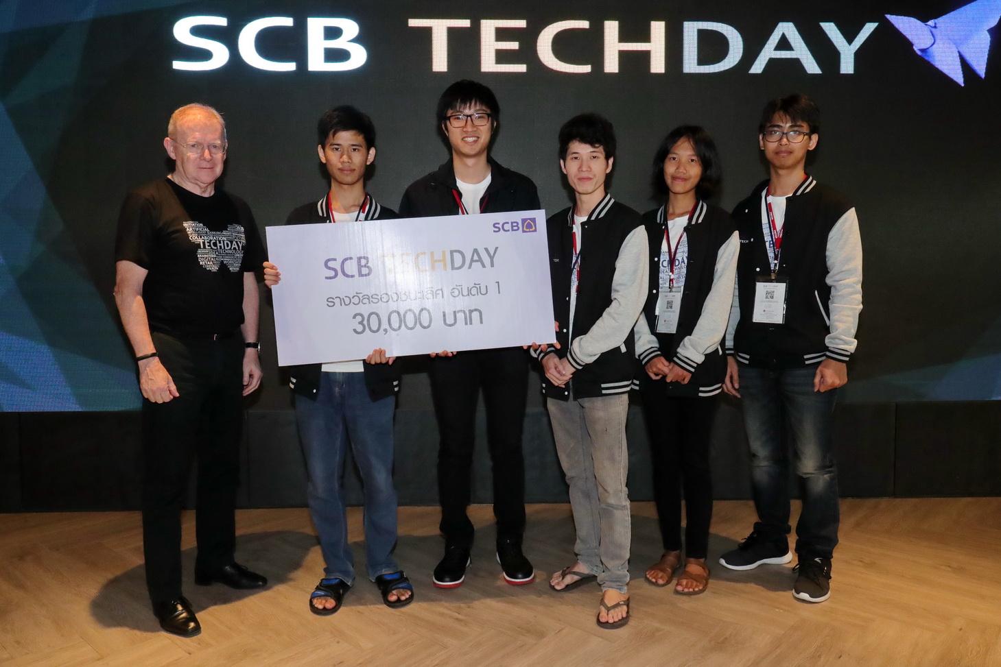 นิสิตภาควิชาวิศวกรรมคอมพิวเตอร์คว้ารางวัลรองชนะเลิศอันดับที่ 1 จากการประกวด SCB Tech Day