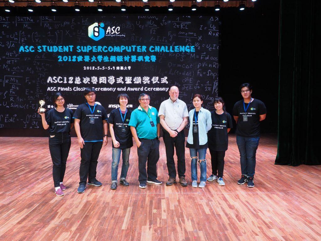 ทีมห้องปฏิบัติการ High Performance Computing and Networking Center ภาควิชาวิศวกรรมคอมพิวเตอร์คว้ารางวัล First Prize การแข่งขันระดับโลก